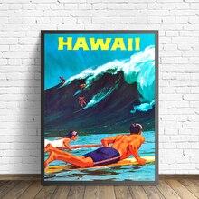 Hawaii voyage imprimer 1958 Vintage voyage affiche toile décor affiche bout à bout toile peinture mur photos pour salon
