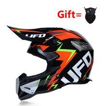 Мотоциклетный шлем для гоночного бездорожья, Профессиональный мотоциклетный шлем для мотокросса, мотоциклетный шлем с полным покрытием, винтажный шлем