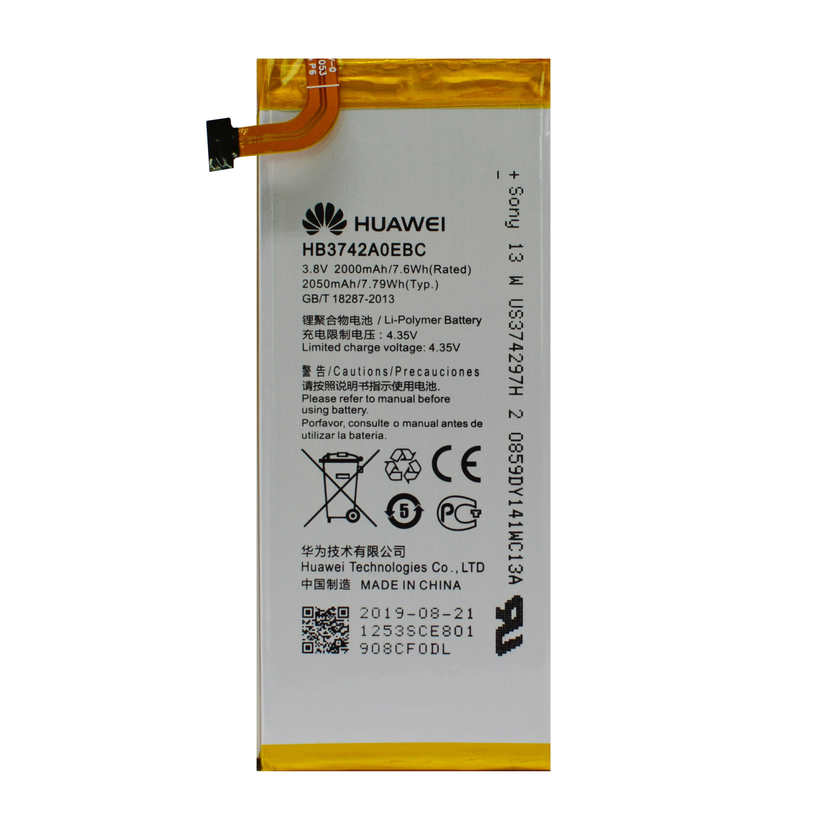 20pcs/lot Original Battery HB3742A0EBC For Huawei Ascend P6 P6-U06 p6-c00 p6-T00/ Ascend G6 G620 G621 G620s G630 2000mAh enlarge