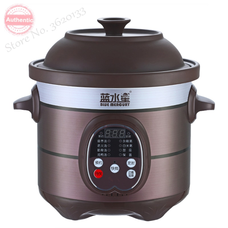 Cacerola eléctrica de arena púrpura multifunción de 2,5/3,5 l, cacerolas púrpuras, cacerola para cocinar, sopa, guisante, Anti-caliente, 220V