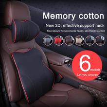 Car Seat Head Neck Rest Massage PU Auto Pillow Space Memory Neck Headrest Car Cover Vehicular Pillow Seat Headrest Accessories