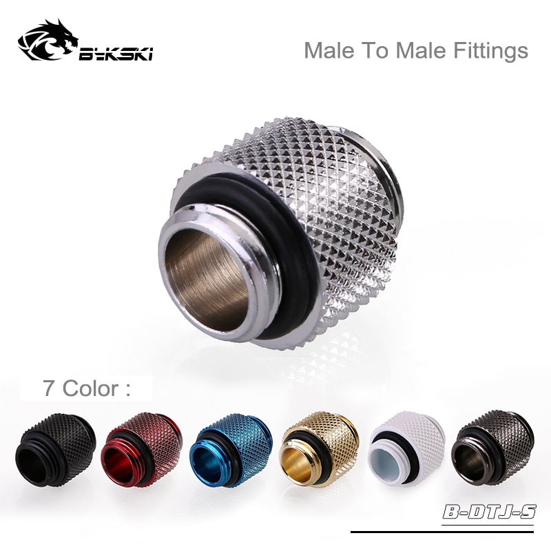 Bykski B-DTJ-S, Male To Male Fittings, Boutique Diamond Pattern, Multiple Color G1/4 Male To Male Fittings