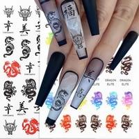 1pcs black color dragon totem chinese and english text nail sticker 3d nail art decoration manicure self adhesive nail design