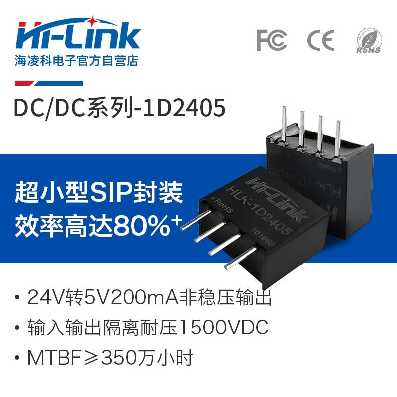Freies verschiffen HLK-1D2405 DC-DC Isoliert DC Schalt Power Module 1W Konstante Spannung 24V zu 5V200mA