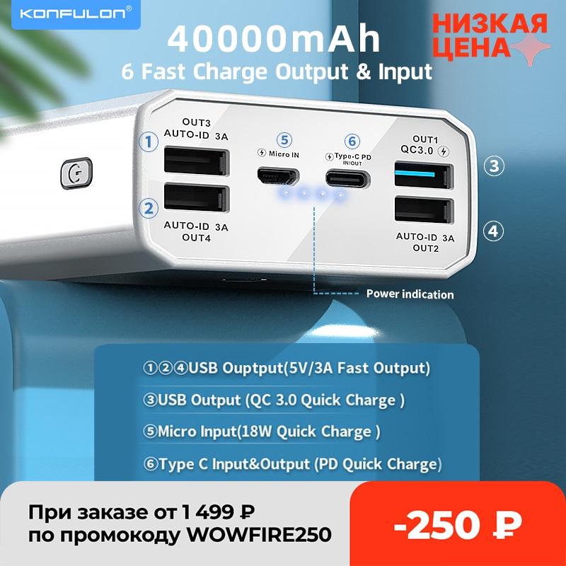 بنك طاقة سعة كبيرة QC 3.0 شحن سريع Powerbank 40000 mAh شاحن بطارية خارجي لجهاز SCP PD Huawei iPhone شاومي