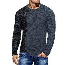 Homme pull pull tricoté Streetwear Hip Hop hiver côtelé couleur bloc épais mince ajustement correspondant confort stylé mâle torsadé