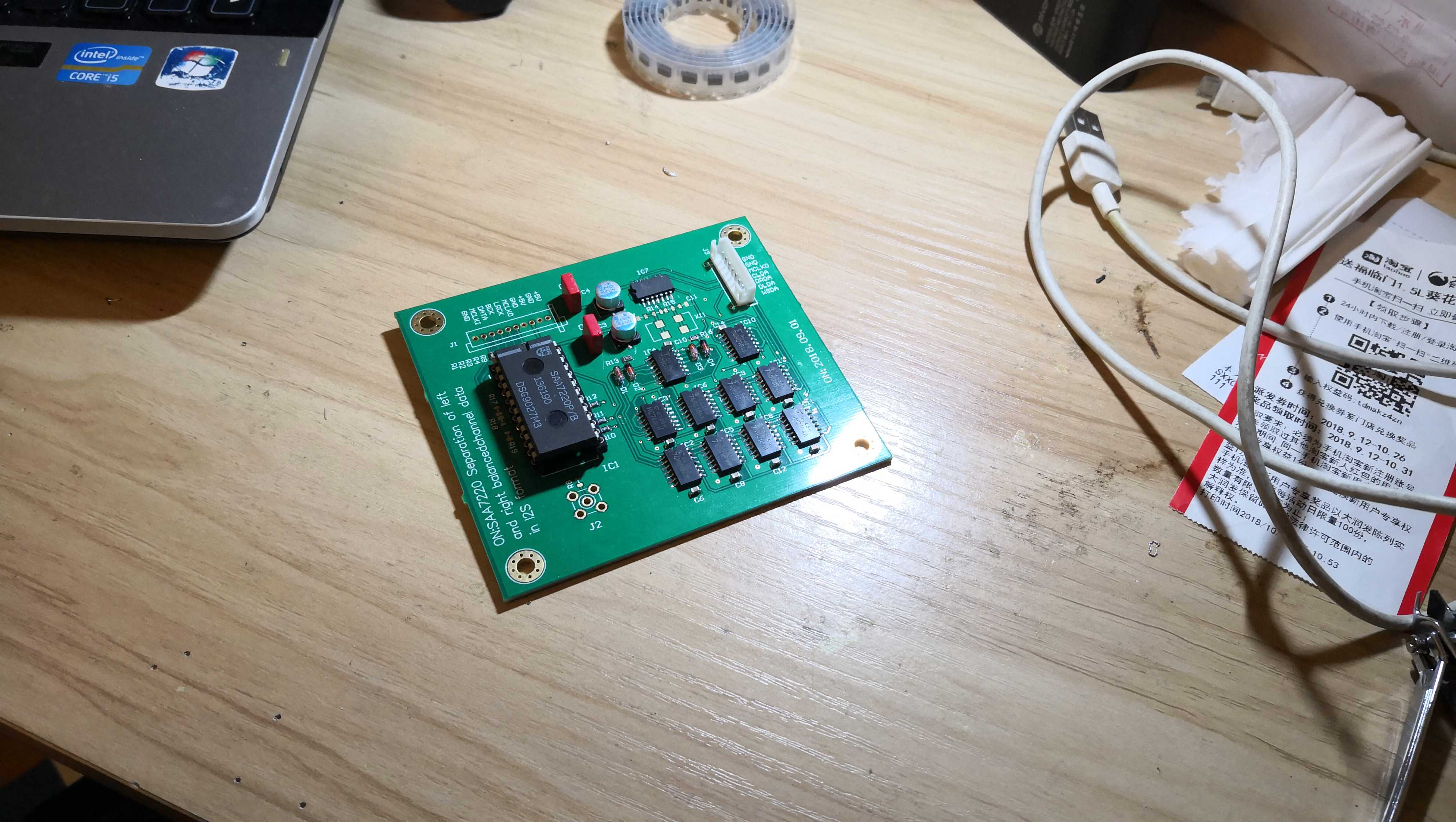 TDA1541 DAC Audio Decoder enlarge