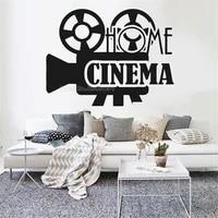 Maison cinema mur decalcomanie Film affiche theatre signe citation vinyle Stickers muraux Mural cadeau maison decoration Art papier peint LL2160