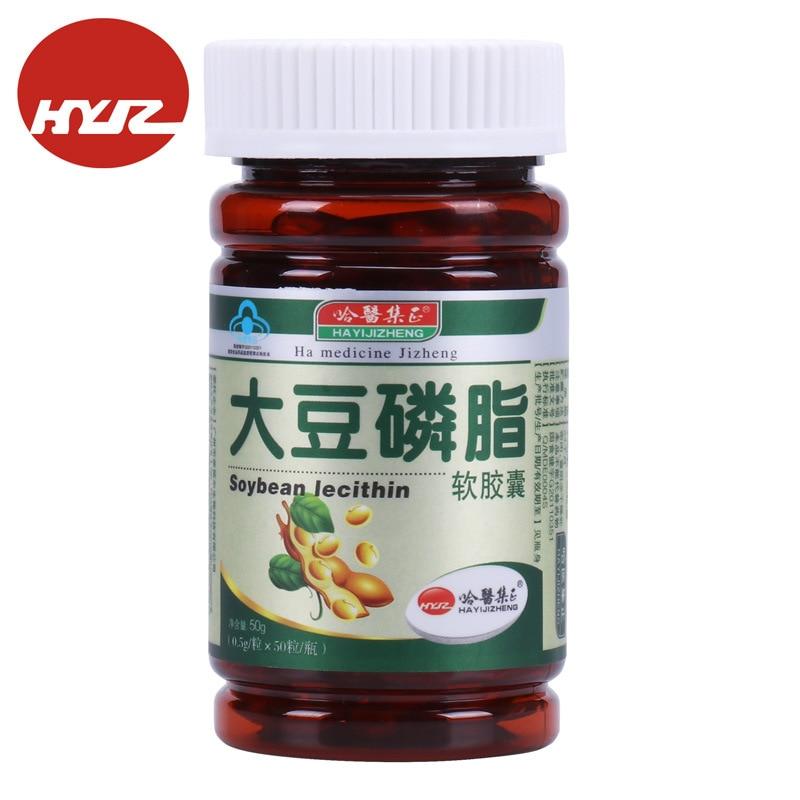 Hayijizheng Soybean Lecithin Soft Capsule 1.0 G/grain * 50 Softgels/bottle * 2 Bottles/box 2 Capsules Twice a Day 1 Box 24 Cfda