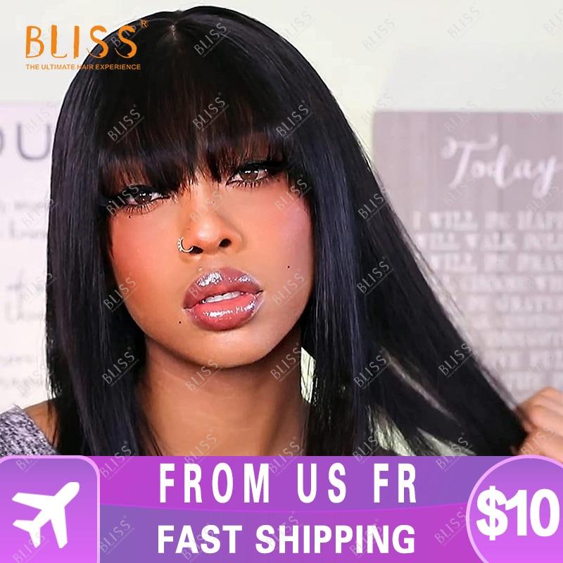 Bliss 100% Human Hair Wigs Women Short Brazilian Human Hair Wigs Short Pixie Cut Human Hair Wigs Sho