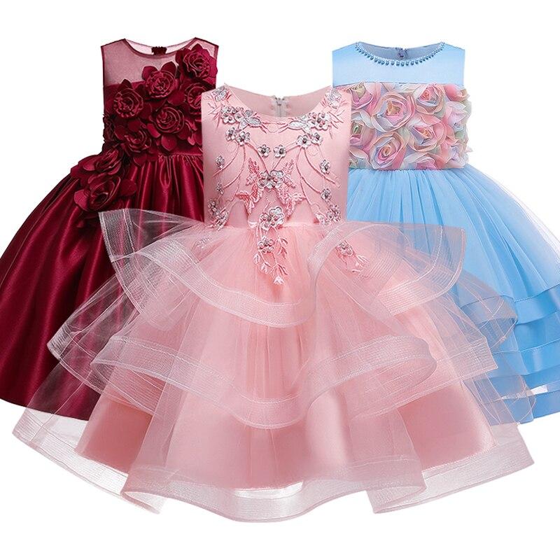 Copines cérémonie fête broderie robe fleur filles perlée mariage vêtement robe de fête enfants Pengpeng spectacle Costume
