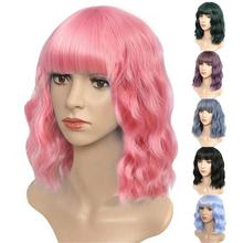 Short Golden Wig Curly Wavy Easy To Adjust Party Costumes Tool Loose Synthetic Cosplay Fluffy Should