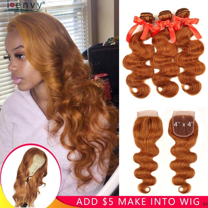 I envy Gold Blonde Bundles With Closure 100% Human Hair Body Wave Bundles With Closure Brazilian Colored Hair Bundle Non-remy