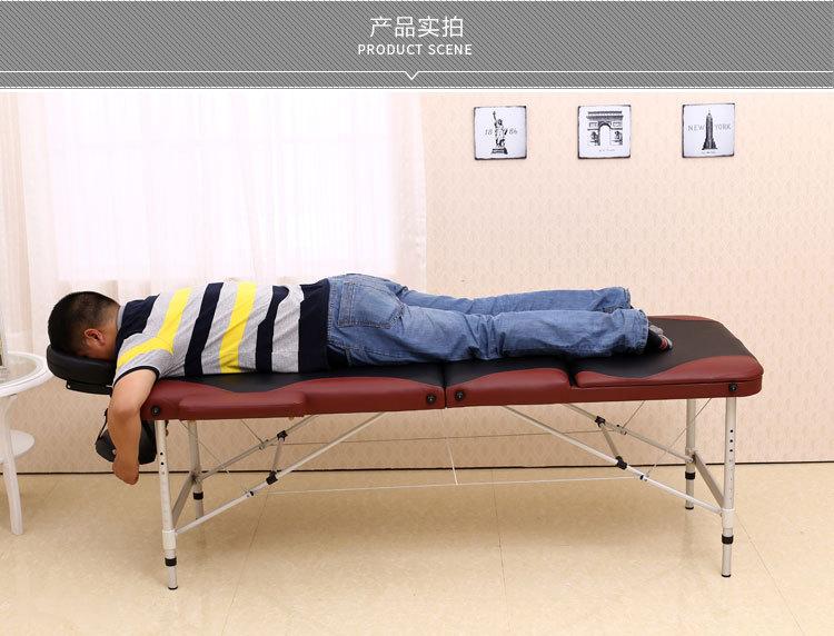 【Envío gratis global】 Cama de masaje plegable de engrosamiento de pies de...