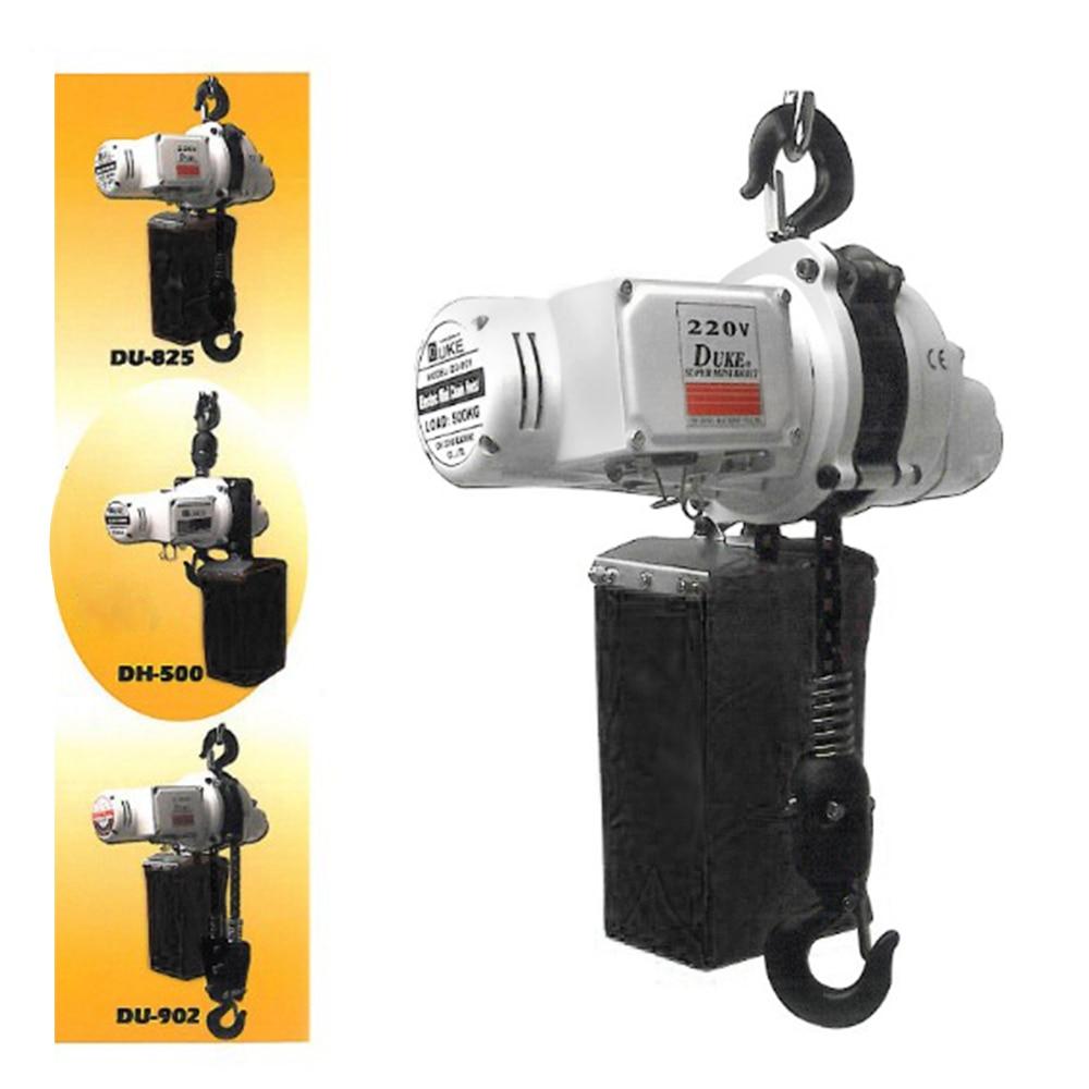 0,25 t/0,5 t/1t фиксированная электрическая цепь подъема лебедки для заводов/складов/зданий/промышленных 110/220V электрические подъемные краны