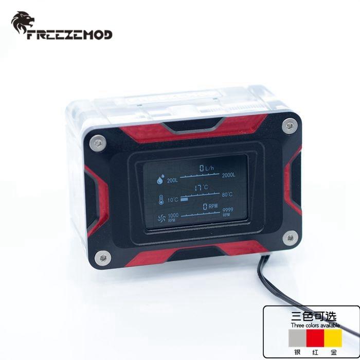 FREEZEMOD, Enfriador de agua para ordenador, 2020, detección de temperatura de flujo inteligente, sensor LCD. LSJ-ZNR