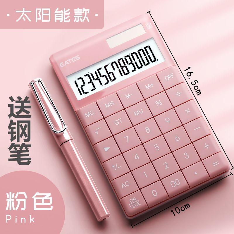 12 цифровой Настольный калькулятор большой инструмент для счета финансов, белый, синий, оранжевый, розовый аккумулятор и солнечная энергия