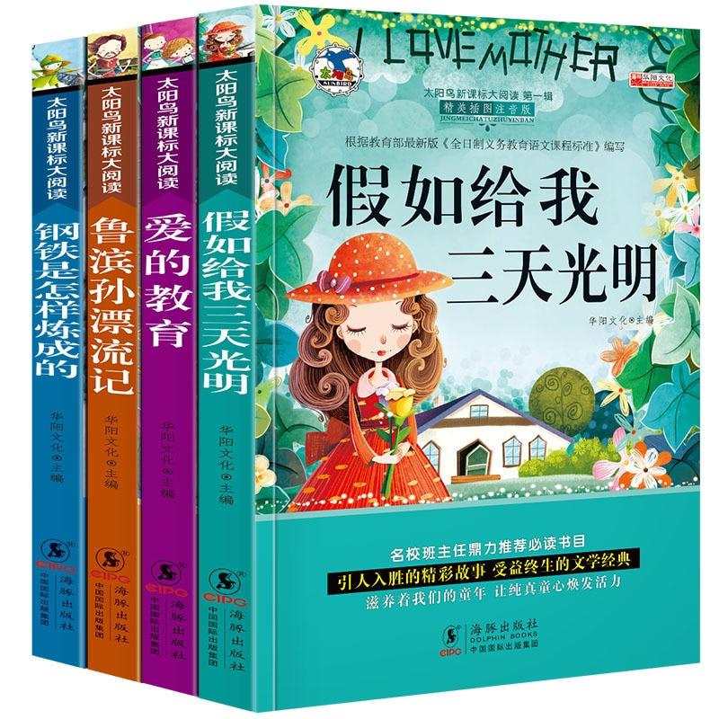 4 livro conjunto mundo classico historia livros tres dias para ver a educacao do
