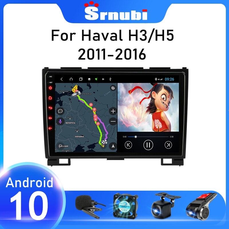 Srnubi أندرويد 10 راديو السيارة ل هافال تحوم الجدار العظيم H3 H5 2011-2016 الوسائط المتعددة مشغل فيديو الملاحة لتحديد المواقع 2din DVD رئيس وحدة
