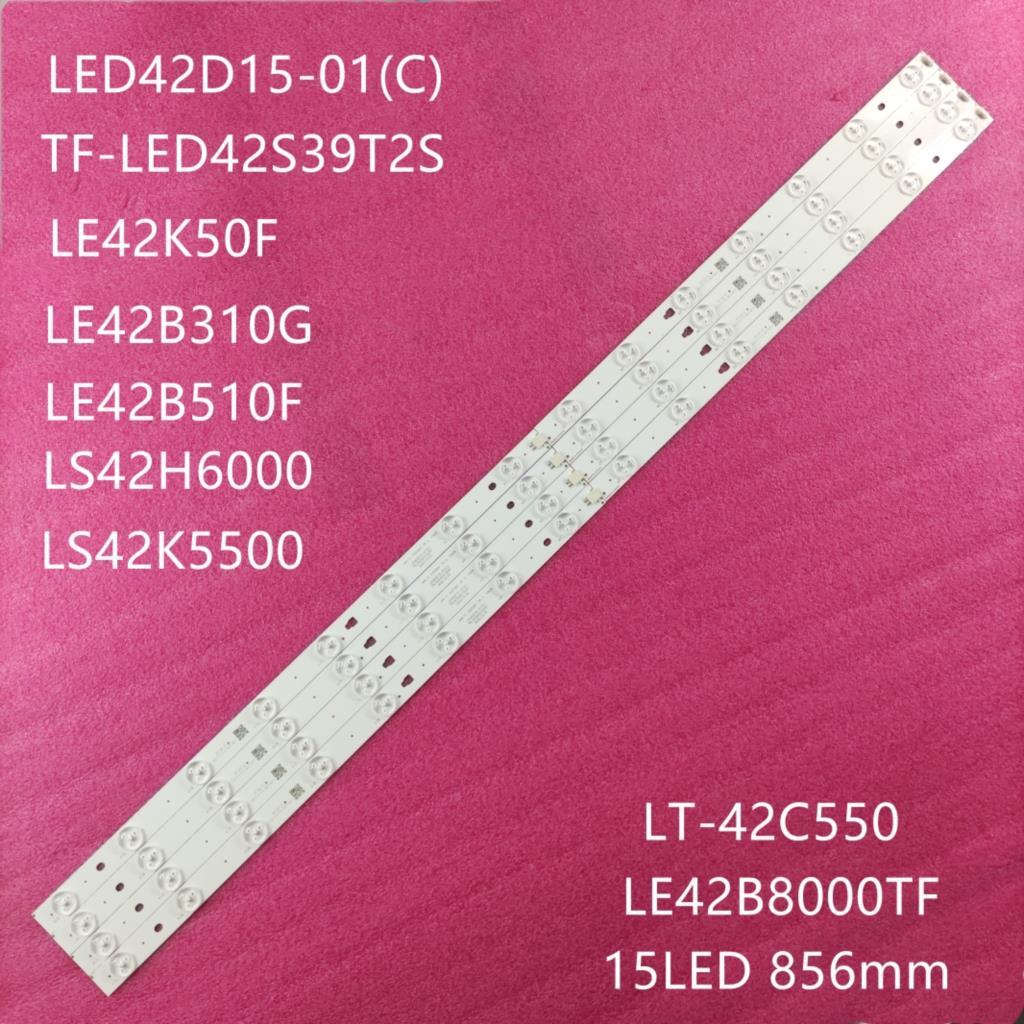 LED شريط إضاءة خلفي 15 مصباح ل JVC 42 ''LED42D15-01(C) 3034201520V LT-42HG82U LT-42C571 LT-42C550 V420HJ2-P01 V420DK1-QS1