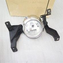 Echt Mistlamp Lamp Assembly Lh Rh Voor Kia Sorento 2011 2012 2013 922012P000 922022P000