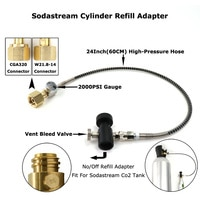 Новинка, адаптер для заправки содаклуба, СО2, с адаптером для шланга вкл/выкл и разъемом W21.8-14(DIN 477) или CGA320