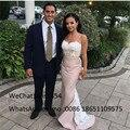 Mbcullyd suknie dla druhen o kroju syreny 2020 długi Sweep pociąg afryki suknia dla gościa weselnego koronki aplikacja szata Demoiselle Dhonneur