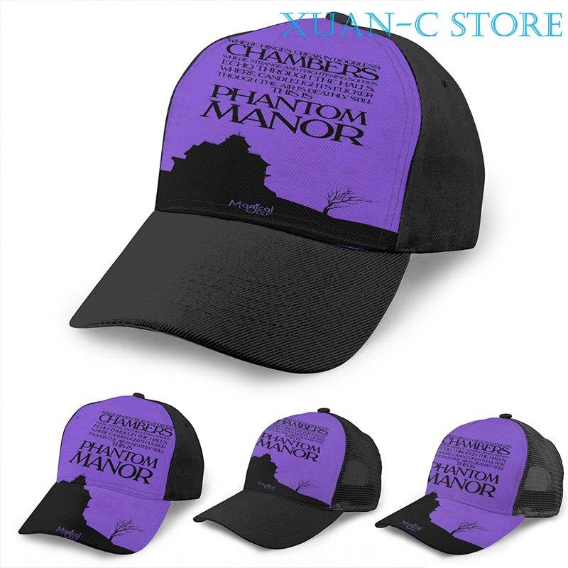 Gorra de baloncesto Phantom Manor cita hombres mujeres moda todo estampado negro Unisex adulto sombrero