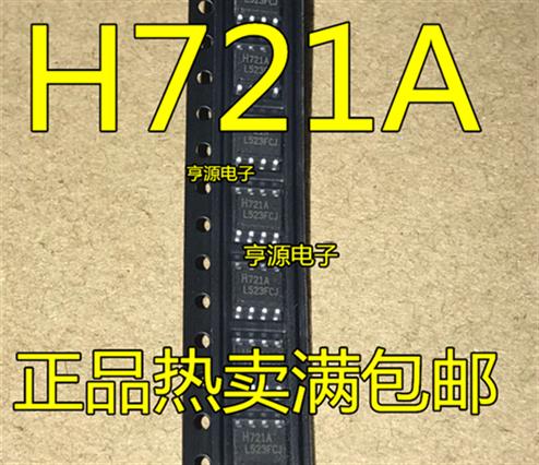 SP721ABT SP721A H721A 721A SOP8