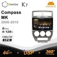 k7 ownice 6g128g android 10 0 car radio for jeep compass mk 2006 2010 multimedia audio 4g lte gps navi 360 bt 5 0 carplay