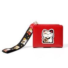 행운의 고양이 지갑 지갑 여성 귀여운 소녀 만화 핸드백 미니 지갑 숙녀 지갑 여성 동전 클러치 지갑 작은 신용 카드 가방