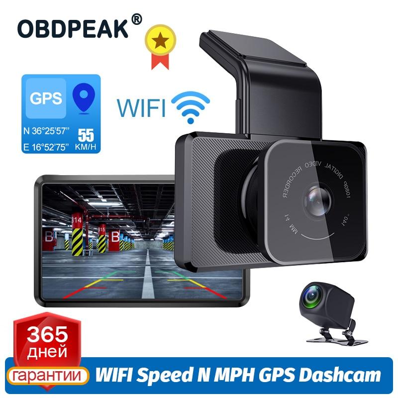 Full HD 1080P coche DVR Cámara WIFI velocidad GPS Dashcam cámara de salpicadero 24H aparcar coche Video registrador cámara de visión trasera súper condensador