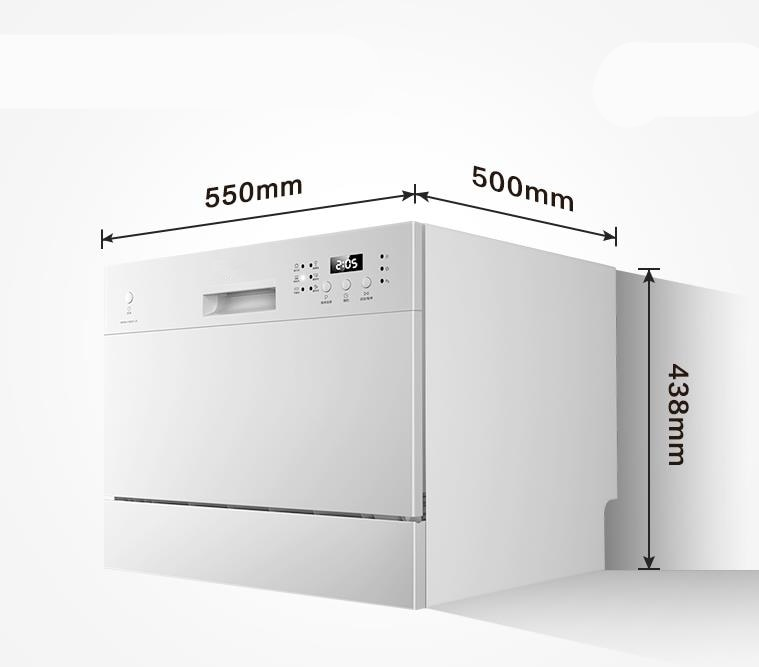 Dishwasher Fully Automatic Household Desktop Embedded Small Disinfection Integrated Dishwashing Machine 6 sets of tableware