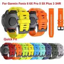 Ремешок силиконовый для Garmin Fenix 6X 6 6S Pro 5X 5 5S Plus 3hr