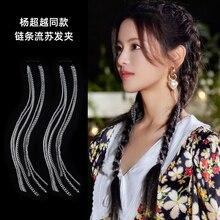 Barrettes Personality Fashion Braided Hair Braid Hair Accessories Female Group Style Hair Line Same