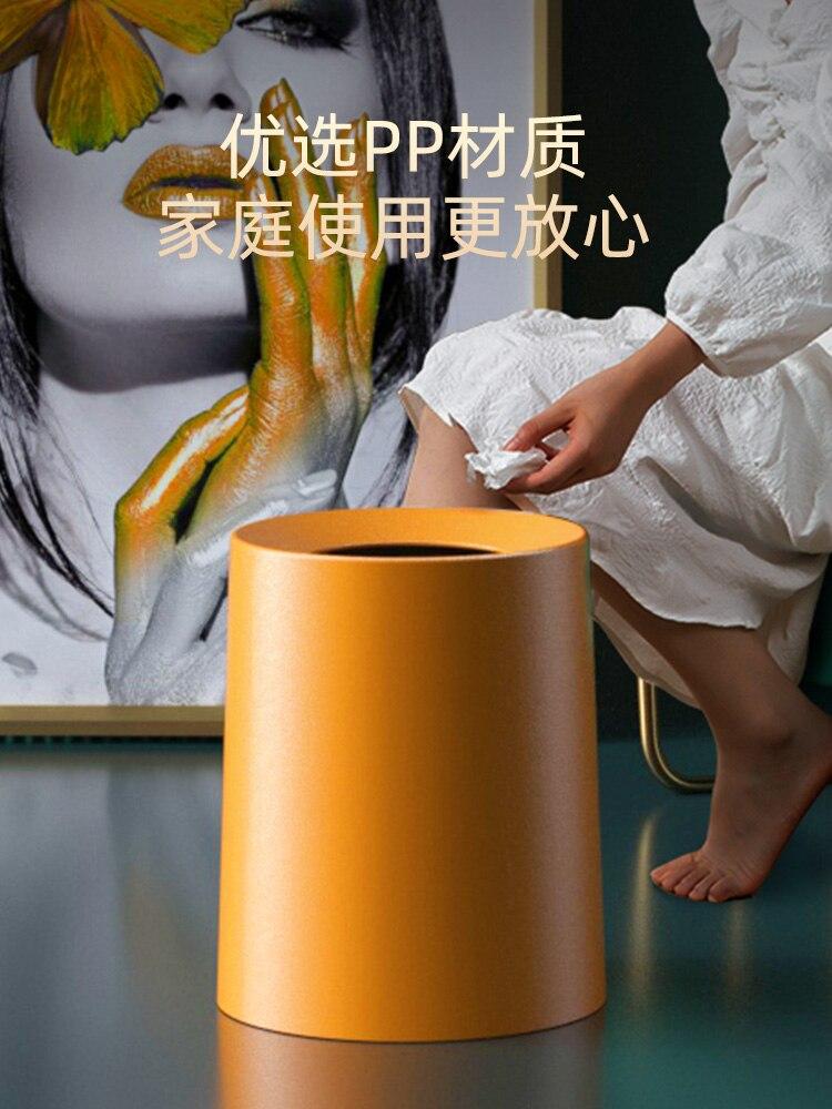 Nordic Luxury Trash Can Creative Living Room Bedroom Food Trash Can Simple Bathroom  Kosz Na Smieci Household Products DF50LJ enlarge