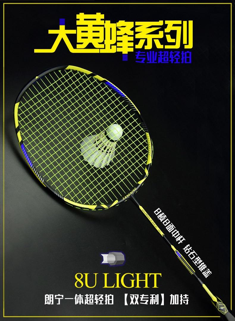 Professional Badminton Racket Carbon Fiber Charm Badminton Racket Antislip Grip Badminton Racket Badminton Rackets BG50BR
