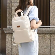 New Fashion Waterproof Backpack Women Business Oxford Student School Backpacks 13.4 Inch Laptop Trav