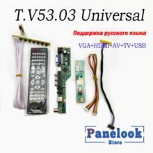 T. V53.03 universel LCD TV contrôleur carte pilote PC/VGA/HDMI/USB Interface + 7 carte clé + 1 onduleur de lampe