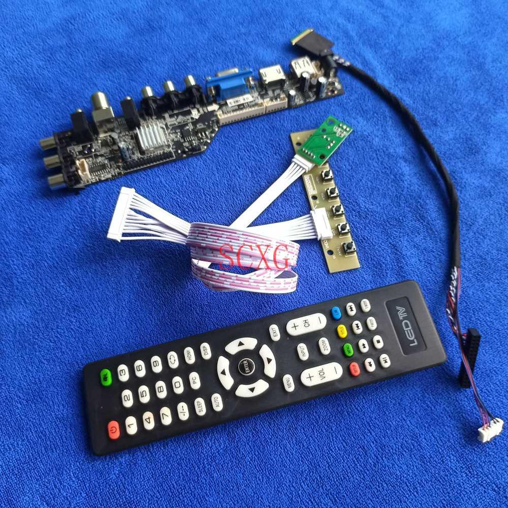 Комплект привода монитора 1366*768 подходит для B140XW01/B140XW02/B140XW03 40Pin LVDS ЖК/светодиодный цифровой сигнал HDMI-совместимый USB AV VGA DVB