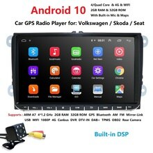 Lecteur multimédia de voiture android 10 GPS 2 Din   Golf/Tiguan/Skoda/Fabia/siège/Leon canbus navi automotivo FM