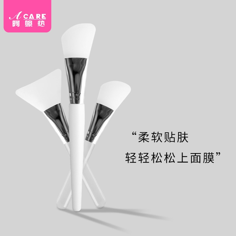 Professional Silicone Mask Brush DIY Home Salon Silicone Facial Mud Mixing Brush For Skin Care Reusable Cosmetic Tool