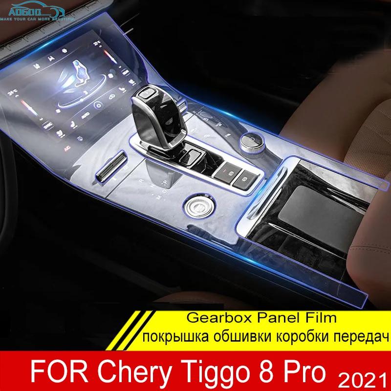 panel-de-caja-de-cambios-para-consola-de-coche-chery-tiggo-8-pro-2021-cubierta-de-marco-de-salon-tiras-adhesivas-decoracion-de-guarnicion-tpu-transparente