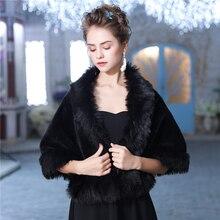 Noir fausse fourrure Wrap femmes robe de soirée couvrir châle mode Hamdade haussement dépaules fourrure étole veste de mariage accessoires