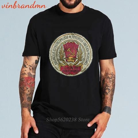 CCCP Vintage ruso Escudo de Armas impreso Hombre Camisetas algodón casual ajustado Tee Top Harajuku Hip Hop merece la pena comprar ropa de calle
