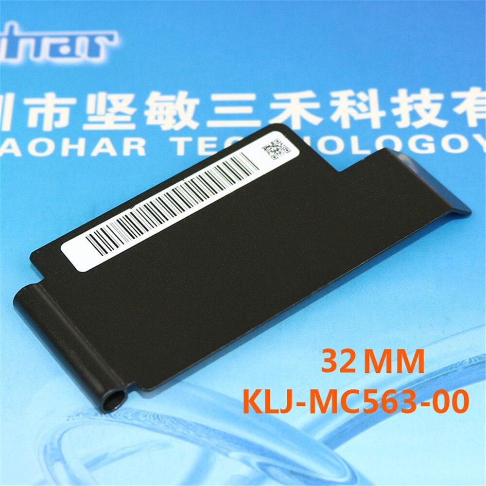كف الأجزاء المغذية KLJ-MC563-00 غطاء ، الذيل (ZS 32 مللي متر الصلب) لياماها