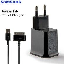 SAMSUNG Original USB-HOST Travel Charger For Samsung GALAXY Tab Galaxy Tab 10.1 P7511 P750 P7300 P7310 Tab 2 10.1 GT-P5110 P7100