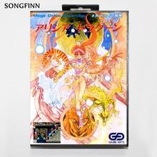 16 bit MD Memory Card With Box for Sega Mega Drive for Genesis Megadrive - alisia dragon JAP