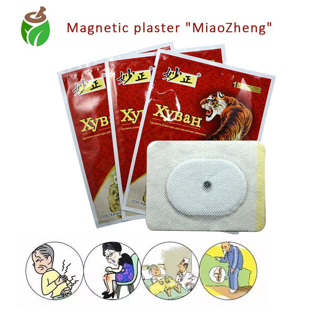 2 packs/12 pieces remendo joint remendo dor aliviando remendo artrite dor nas costas remendos médicos bálsamo de tigre emplastros médicos