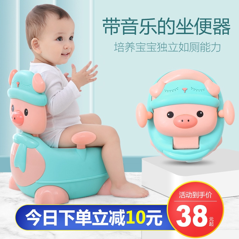 Sartén de Pedestal de inodoro para niños, entrenamiento de orina antiderrames para orinal para niños, olla de cámara pequeña con música